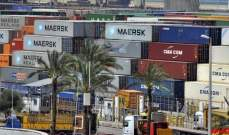 MTV: تحويل البواخر من مرفأ بيروت لتفريغها في مطار مرفأ طرابلس