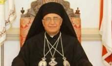 البطريرك العبسي التقى الفرن والخوري وتداول معهما بشؤون وطنية وكاثوليكية