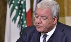 المشنوق:توقيع الرئيس عون مرسوم دعوة الهيئات الناخبة أبلغ رد على الشكوك