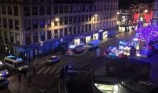 رويترز: دوي إطلاق نار في أحد أحياء مدينة ستراسبورغ الفرنسية