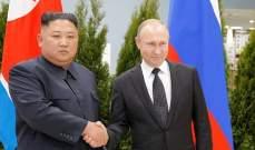 بدء القمة بين الرئيس الروسي وزعيم كوريا الشمالية في فلاديفوستوك
