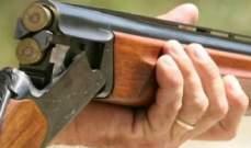 النشرة: إصابة شخص في مرجعيون بطلق ناري من سلاح صيد عن طريق الخطأ