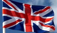 وزارة النقل البريطانية أبرمت عقودا بـ120 مليون يورو مع شركات أوروبية تشغل عبارات