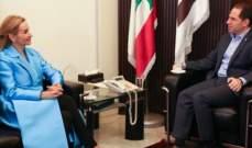 الجميل التقى سفيرة سويسرا وبحث معها آخر التطورات