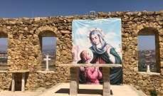تحطيم صليب في الباحة الخارجية لدير القديسة حنة الأثري في القليعة - مرجعيون