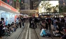 شرطة هونغ كونغ: إصابة 22 شرطيًا وتوقيف 11 متظاهراً في أعمال شغب