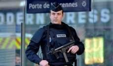 الشرطة الفرنسية داهمت منزل منفذ هجوم ستراسبورغ صباحا على خلفية قضية أخرى