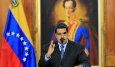 مادورو يصف تحركات غوايدو بالانقلاب ويدعو الجيش للتحرك ضده