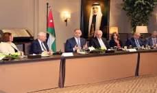 نائب ملك الأردن أكد ضرورة تسوية مسألة القدس ضمن إطار حل شامل ودائم