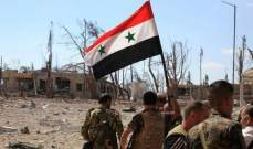 RT: سقوط قتلى نتيجة تعرض حافلة للجيش السوري لكمين بريف حماة