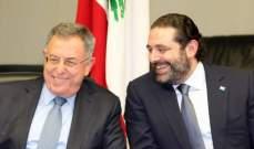 الحريري:حزب الله لم يفاتحني بتوزير اي احد ممّن طالتهم العقوبات الدولية