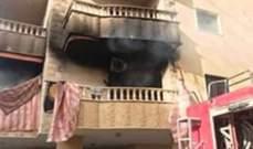 الدفاع المدني: إخماد حريق داخل شقة سكنية في الحوش وآخر داخل شقة في كفرفاقود
