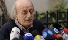 جنبلاط: للاتفاق بين بغداد وكردستان لاستفتاء يؤكد على الصيغة الفدرالية للعراق الواحد