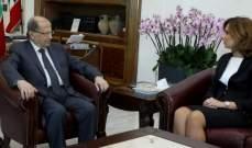 الرئيس عون استقبل سفراء لبنانيين قبل التحاقهم بسفاراتهم