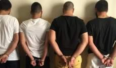 قوى الامن: توقيف 4 لبنانيين بتهمة ترويج مخدرات في ذوق مصبح