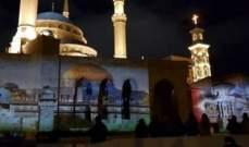 إنارة مسجد الأمين وكاتدرائية مار جرجس المارونية الليلة تضامنا مع فلسطين