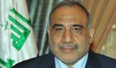 عبد المهدي تلقى دعوة رسمية من السيسي لزيارة مصر