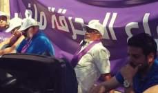 ناشطون من حزب سبعة أقفلوا مدخل وزارة الصناعة في بدارو