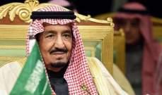 الملك السعودي يبحث مع رئيس الوزراء العراقي التعاون بين البلدين