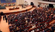 البرلمان العراقي يفشل بالتصويت على الوزارات الشاغرة في الحكومة