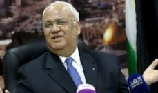 عريقات: فلسطين ترحب بقرار إعادة سفارة باراغواي من القدس إلى تل أبيب