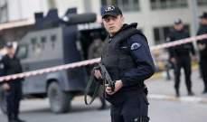 إعتقال شخص في أنقرة يشتبه في علاقته بالهجوم على السفارة الأميركية