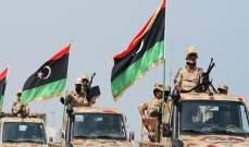 الجيش الليبي يسيطر على الحدود مع الجزائر وتشاد والنيجر