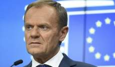 """يونكر: الاتحاد الأوروبي يعزز استعداداته لاحتمال حصول """"بريكست"""" دون اتفاق"""