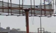 إصابة عامل سوري في غادير اثر سقوطه عن لوحة إعلانية