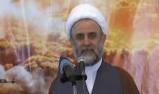 قاووق: قرار حزب الله هو عدم السماح بفرض ضرائب جديدة على الفقراء
