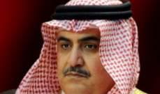 وزير خارجية البحرين: بلد يريد السلام لينتعش وعميل ايران يخطط للحرب لينتعش
