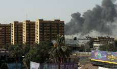 سبوتنيك: انفجار يستهدف وسط بغداد