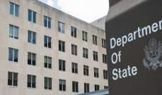 مسؤول أميركي:من السابق لأوانه التعليق على اتفاقية الوضع القانوني لبحر قزوين