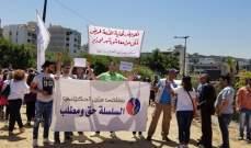 مستخدمو المستشفيات الحكومية:اقفال الابواب امام المرضى حتى تحقيق المطالب