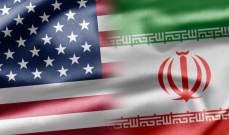 أوساط سياسية للراي: لبنان بات في قلب المواجهة الأميركية الإيرانية
