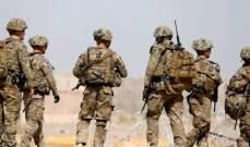 """""""نيويورك تايمز"""": القوات الأميركية قد تنسحب من أفغانستان في غضون 5 سنوات"""