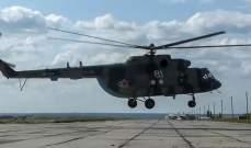 """انقطاع الاتصال بطائرة مروحية طراز """"مي – 2"""" في منطقة زابايكال الروسية"""
