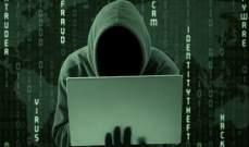 مكتب مكافحة جرائم المعلوماتية أوقف شخصا في طرابلس ابتز سيدة وهدّدها بنشر صورها