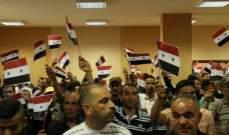 النازحون السوريون في النبطية بين العودة الحقيقية والخوف من الامم المتّحدة...
