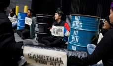 تظاهرة حاشدة في الولايات المتحدة احتجاجا على اعتقال مهاجرين