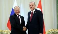 الرئيس الروسي يشيد بالتعاون الناجح بين بلاده وتركيا