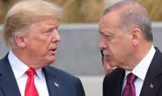 البيت الأبيض: ترامب لم يتعهد لاردوغان بطرد غولن بل لفت إلى أنه سيفكر بالموضوع