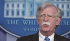 بولتون: واشنطن تواصل تقديم المساعدات الإنسانية إلى فنزويلا