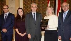 خبراء الوكالة الدولية للطاقة الذرية يسلّمون تقريرهم الرسمي الى الحكومة اللبنانية