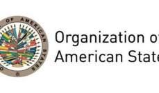 منظمة الدول الأميركية تعترف بزعيم المعارضة رئيسا لفنزويلا