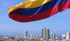"""سلطات كولومبيا تقرر حظر جميع رحلات طائرات """"بوينغ ماكس"""" فوق اراضيها"""