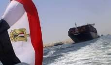 مميش: واردات قناة السويس حققت خلال السنة المالية الحالية رقما قياسيا