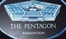 البنتاغون: مقتل إرهابيين اثنين بغارة شنها الطيران الأميركي جنوب ليبيا