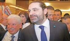 الحريري من ثكنة الحلو: يجب ان ننطلق بعد راس السنة بزخم لتشكيل حكومة