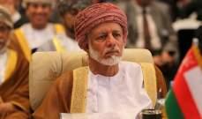 وزير خارجية عمان يزور العراق غدًا في زيارة رسمية
